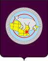 Герб Чукотский АО