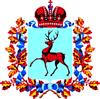 Герб Нижегородская область