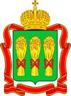Герб Пензенская область