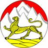 Герб Республика Северная Осетия Алания