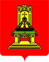 Герб Тверской области