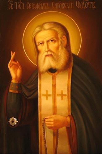 Преподобный Серафим, Саровский чудотворец