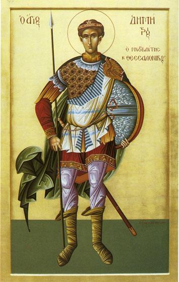 Святой великомученик Димитрий Солунский