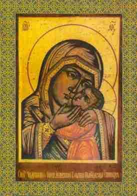 Икона Пресвятой Богородицы, именуемая Спасительница утопающих