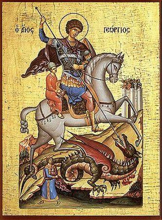 Святой великомученик Георгий Победоносец, чудо о змие