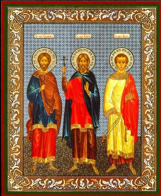 Святые мученики Самон, Гурий и Авив. Современная икона.