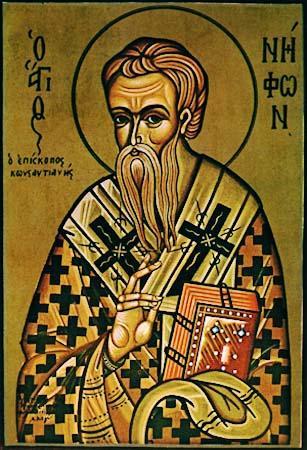 Преподобный Нифонт, епископ Кипрский