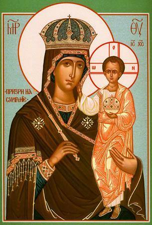 Икона Божией Матери именуемая Призри на смирение
